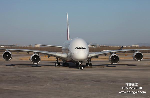 深圳、广州到渥太华空运专线|国际空运出口