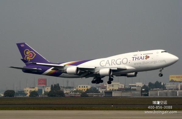 深圳、广州到加拿大空运专线|国际空运出口