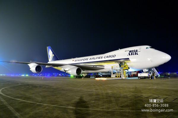 深圳、广州到乌克兰空运专线|国际空运出口