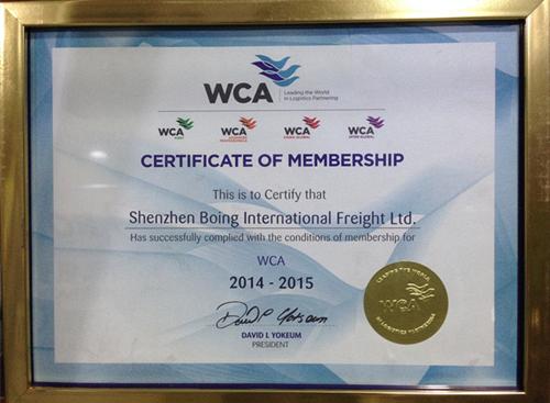 WCA会员证书(2014-2015)