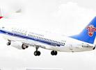 广州空运优惠