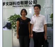 深圳龙岗手机厂易春兰:手机空运到达喀尔