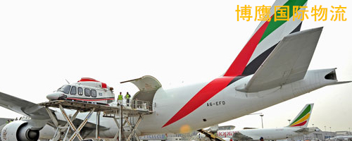 深圳、广州空运到纽约专线|国际空运出口