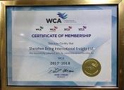 WCA会员证书(2017-2018)