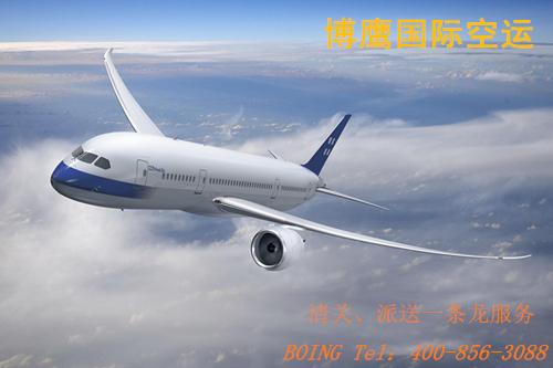 深圳到卡塔尔空运专线价格