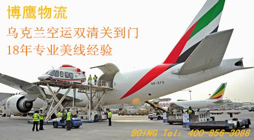 深圳、广州到汉堡空运专线|国际空运出口