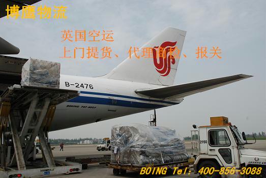 深圳、广州到意大利空运专线|国际空运出口