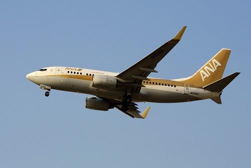法国空运专线|国际空运出口