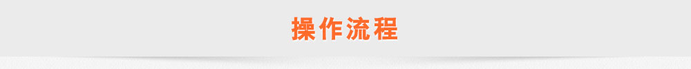 南京空运服务
